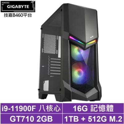技嘉B460平台[虛空鬥士]i9八核GT710獨顯電玩機