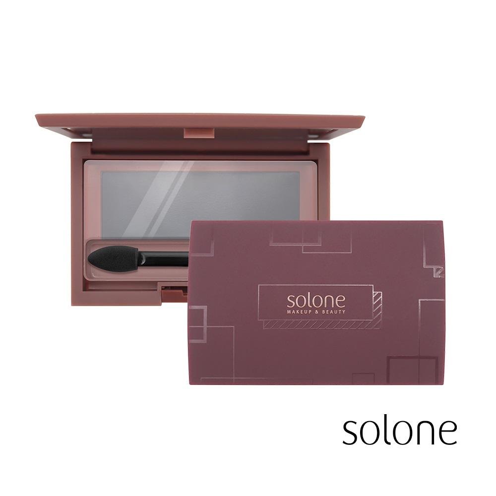 Solone 幾何條紋彩妝收納盒 (3格)