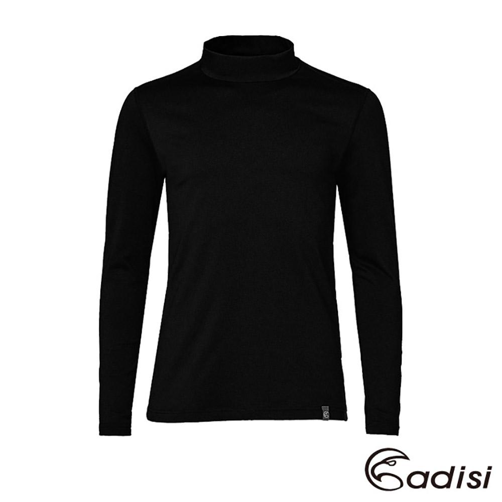 ADISI 男小高領遠紅外線彈性保暖衣【黑色】