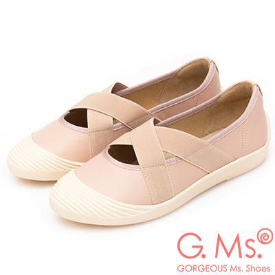 G.Ms. MIT系列-貝殼頭牛皮交叉鬆緊帶休閒便鞋-粉色