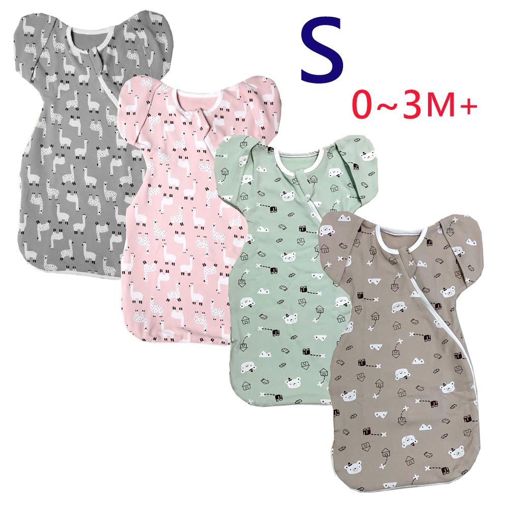 (滿千送12%超贈點)【小鹿蔓蔓】Bedtime嬰兒包巾睡袋(四款可選) S 0-3M+