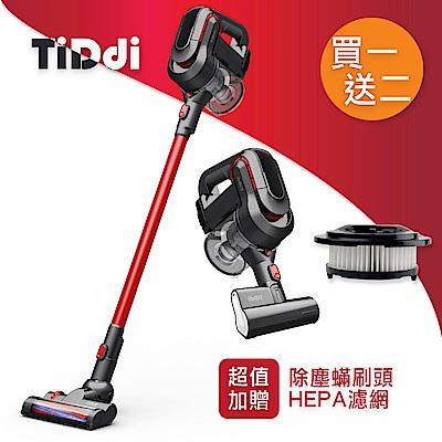 【TiDdi智能管家】無線手持氣旋式除蹣吸塵器 S330 (贈電動除蹣床刷 全套豪華組)