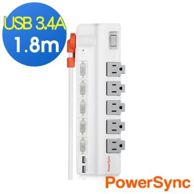 群加 PowerSync 6開5插USB防雷擊旋轉插座延長線/1.8米(TR529118)
