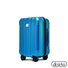 Deseno酷比旅箱III 18.5吋超輕量拉鍊行李箱寶石色系廉航指定版-靛藍