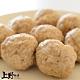 【上野物產】 芹菜地養雞肉丸 ( 30g±10%/顆 )x60顆 product thumbnail 2