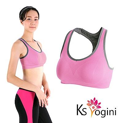 KS yogini X型美背運動內衣 運動背心 桃粉紅