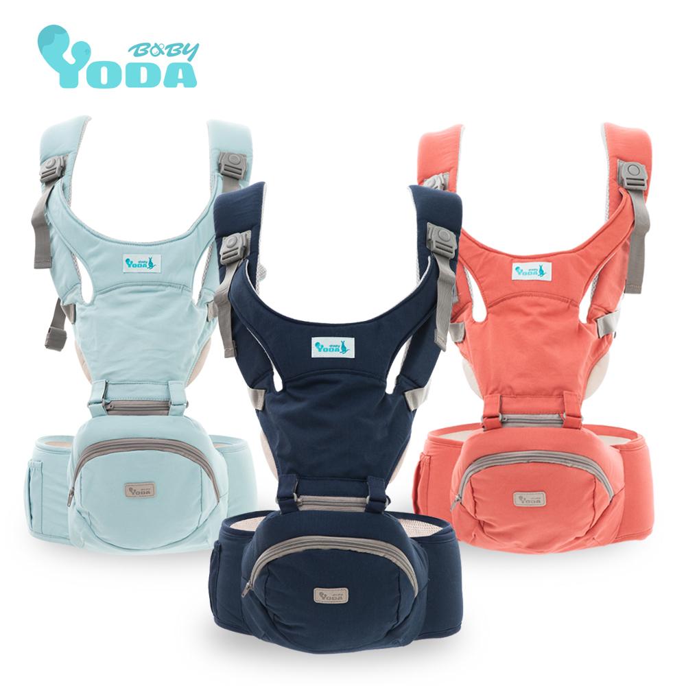 YoDa 二階段輕巧儲物座椅式揹帶-多款任選