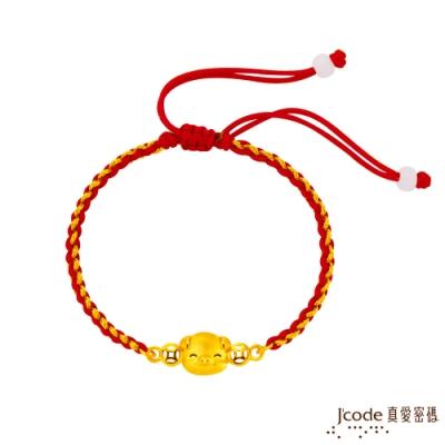 J code真愛密碼 真愛-招財小豬黃金紅繩手鍊
