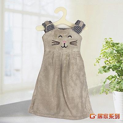 【G+居家】造型擦手巾(可愛貓咪-卡其)