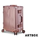 【ARTBOX】時空魅影 20吋獨家飾紋海關鎖鋁框行李箱(玫瑰金)
