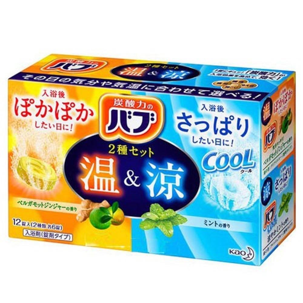 日本品牌 花王KAO 溫&涼二合一入浴碇 12碇