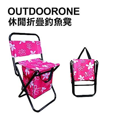OUTDOORONE休閒折疊釣魚凳戶外折疊烤肉椅手提童軍椅小椅凳背包椅
