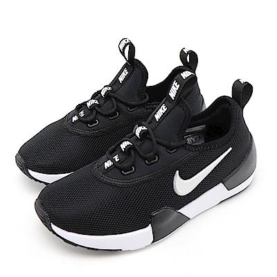 NIKE-ASHIN MODERN中童休閒鞋-黑色