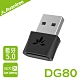 Avantree 迷你型低延遲藍牙音樂發射器(DG80) product thumbnail 1