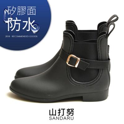 山打努SANDARU-雨靴 精緻皮帶釦側鬆緊短靴