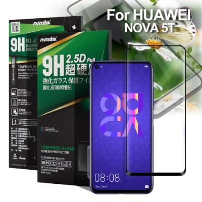 NISDA For 華為 HUAWEI NOVA 5T 完美滿版鋼化玻璃保護貼-黑
