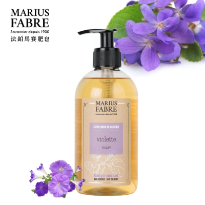 法國法鉑-紫羅蘭草本液體皂-400ml-瓶