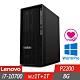 Lenovo P340 工作站 i7-10700/8G/M.2-1TB+1TB/P2200/500W/W10P product thumbnail 1