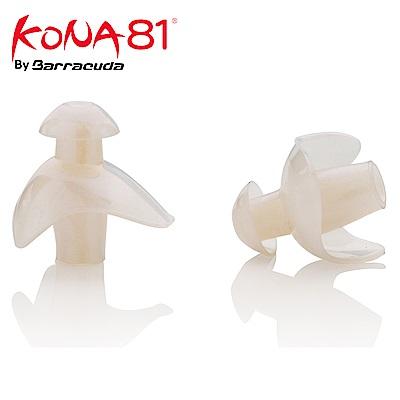 酷吶81-矽膠耳塞-KONA81-E017