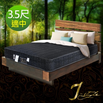 J-style婕絲黛  三線黑鑽系列-透氣型蜂巢式獨立筒床墊單人加大3.5x6.2尺