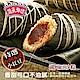 億長御坊 湖州豆沙粽(2入) product thumbnail 1