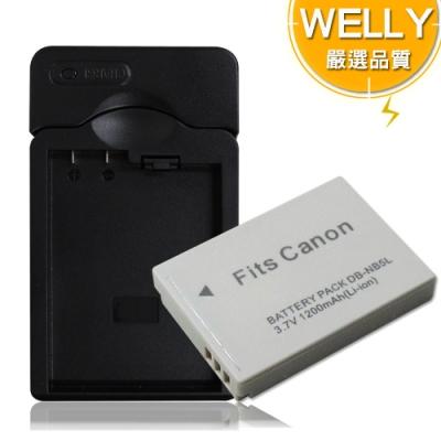 WELLY Canon NB-5L/NB5L/NB-5LH 認證版 防爆相機電池充電組