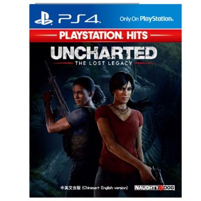 PS4 秘境探險:失落的遺產(中英文版)