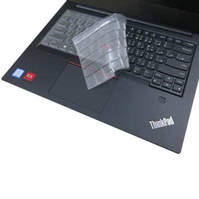 EZstick Lenovo ThinkPad E495 專用 奈米銀抗菌 TPU 鍵盤膜