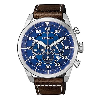 CITIZEN 三眼飛行者光動能計時時尚腕錶(CA4210-41L)