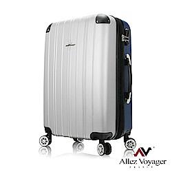 法國奧莉薇閣 20吋行李箱 ABS霧面硬殼登機箱 箱見歡-漾彩系列(銀藍色)