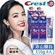 美國Crest-3DWhite鑽感鎖白牙膏116g-冰山鑽白4入 product thumbnail 1