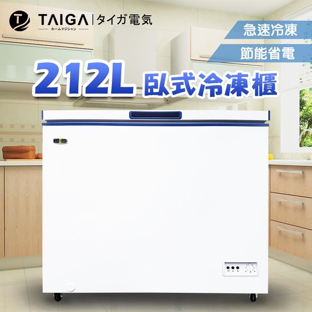 日本TAIGA 212L臥式冷凍櫃