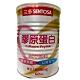 三多 罐裝小分子胜肽膠原蛋白(300g/罐;約60日份)長期使用;效果看得到 product thumbnail 1