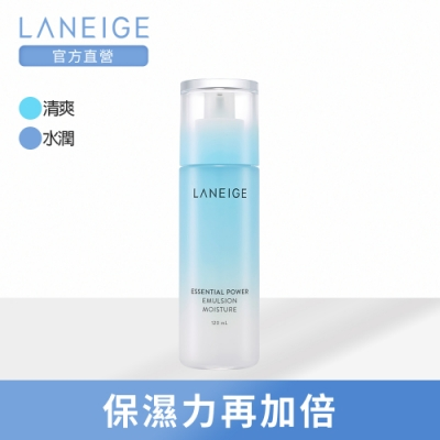 LANEIGE蘭芝 水酷肌因保濕導入液120ml