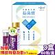 (3入組)【InSeed 益喜氏】益菌寶 乳酸菌粉劑食品(60包/盒×3) product thumbnail 1