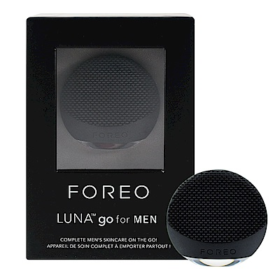 Foreo Luna 小巧潔面舒緩儀-露娜妙趣版-男性專用 (午夜黑)