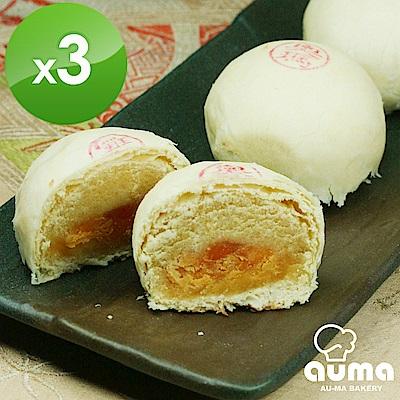 奧瑪烘焙金彩綠豆椪12入/盒X3盒