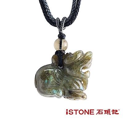 石頭記 貔貅項鍊-偏財好運-閃光石