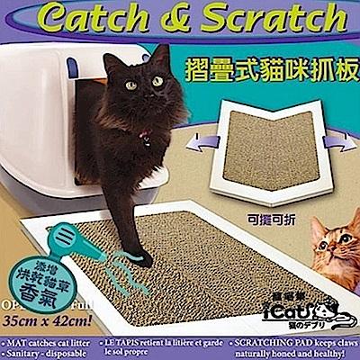 (買一送一) 寵喵樂 瓦楞紙貓腳墊貓抓板