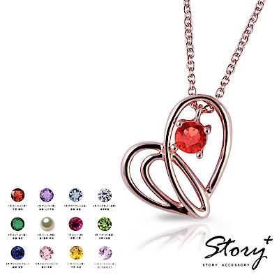 STORY故事銀飾-誕生石系列-幸福圍繞純銀項鍊
