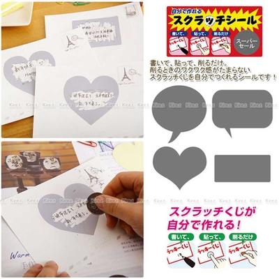 kiret刮刮樂貼紙12入-派對遊戲玩具/創意禮物愛心留言貼紙/刮刮貼紙(顏色隨機)
