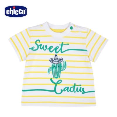 Chicco- TO BE BB-條紋仙人掌短袖上衣