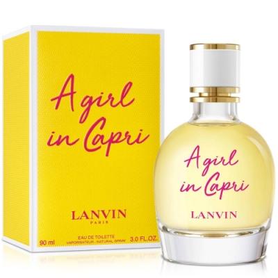 Lanvin 浪凡卡布里風情淡香水90ml+隨機品品牌小香x1