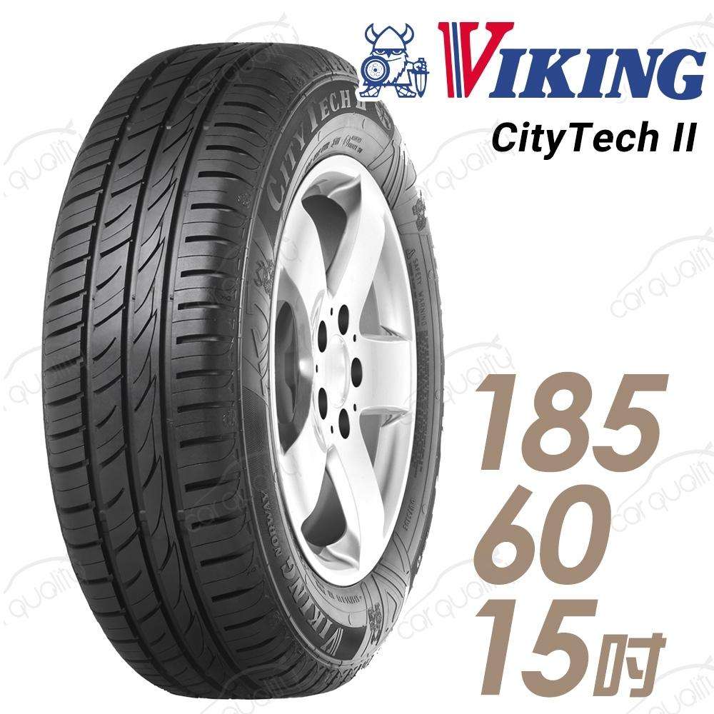 【維京】CT2 經濟舒適輪胎_送專業安裝_單入組_185/60/15 88H(CT2)