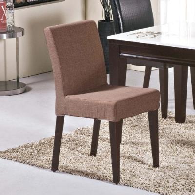 H&D 傑森胡桃咖啡布餐椅