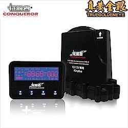 【真黃金眼】征服者 CRO-7008H GPS分離式雷達測速器 最新款7彩LED觸控螢幕