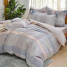 義大利La Belle 西格里 單人純棉防蹣抗菌吸濕排汗兩用被床包組