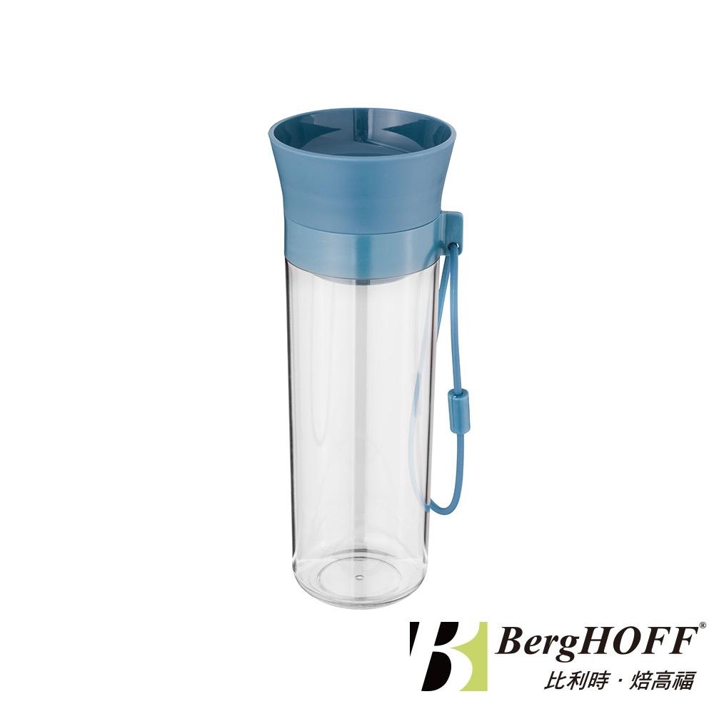 【BergHOFF焙高福】李奧系列-Leo 礦石藍 Touch 攜帶式冷水壺500ML