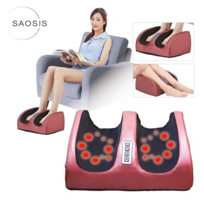 【SAOSIS守席】腳底按摩舒壓機
