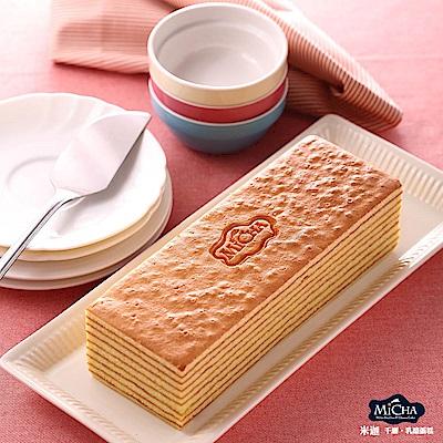 米迦 蜂蜜千層蛋糕(蛋奶素)430±50gx2
